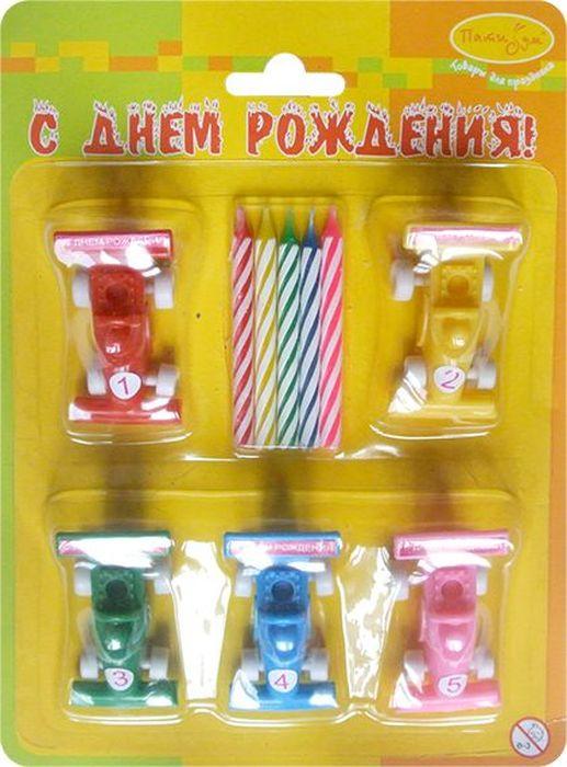 Пати Бум Набор свечей для торта Машинки с держателями 5 шт susy card свечи для торта цвет золотистый 10 шт