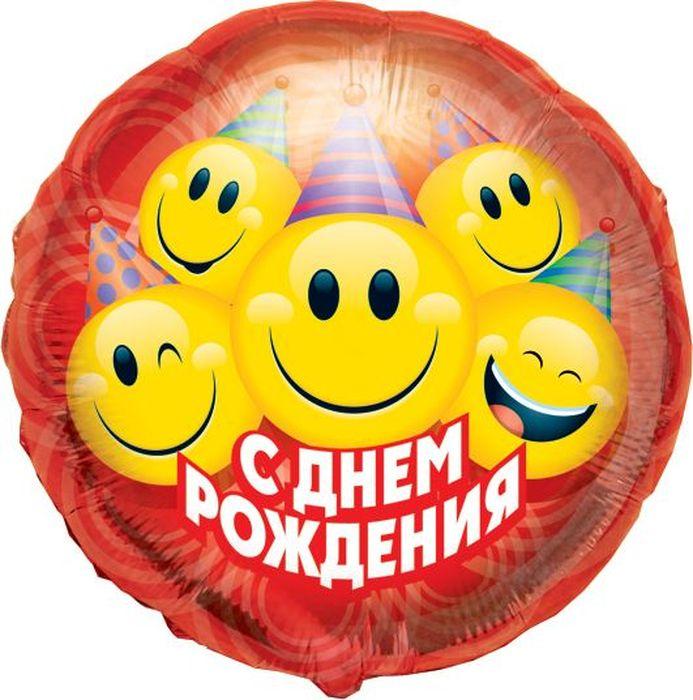 Конвер Шарик воздушный С Днем Рождения Смайлы с днем рождения иллюстр