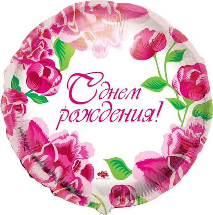 Конвер Шарик воздушный С Днем Рождения Розовые цветы с днем рождения эксмо