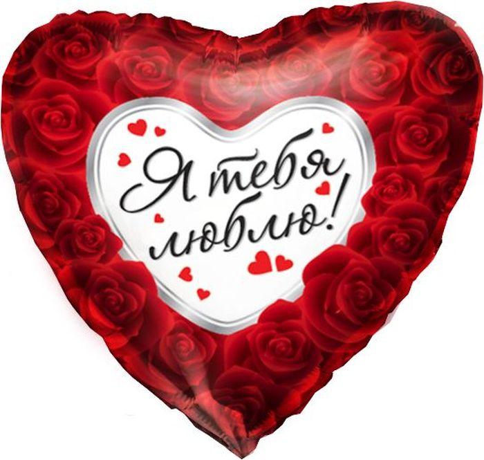 Конвер Шарик воздушный Любовь Красно-белое сердце