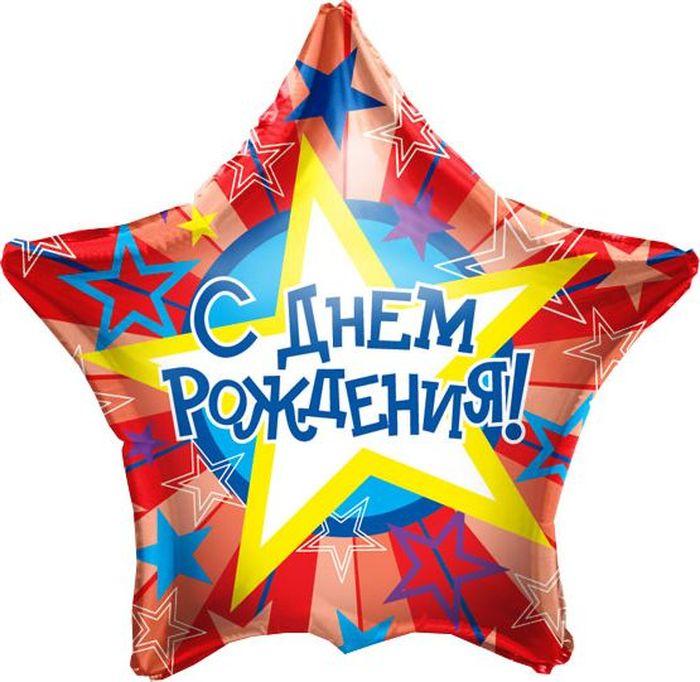 Конвер Шарик воздушный С Днем Рождения голографический с днем рождения иллюстр