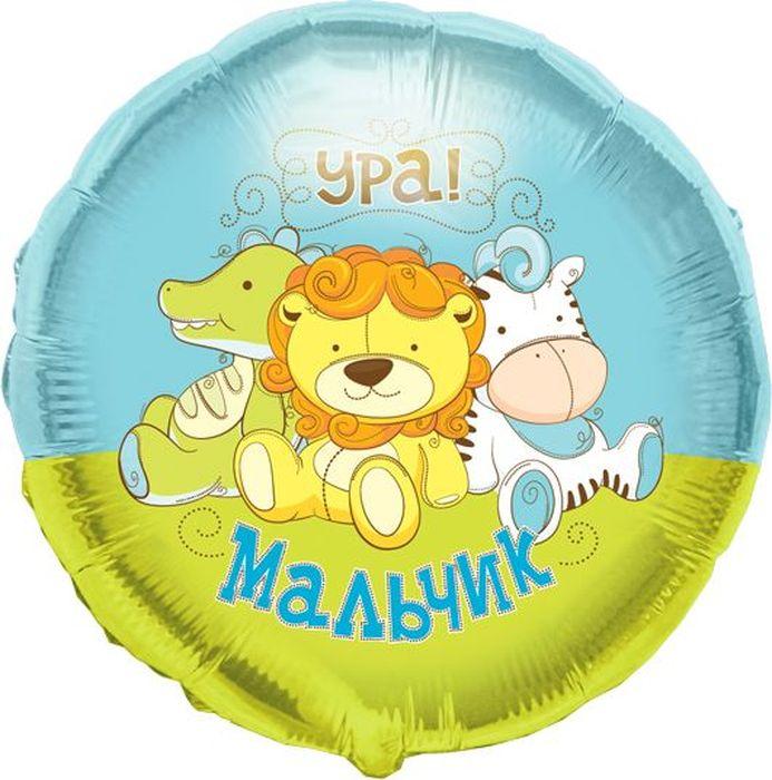 Конвер Шарик воздушный Игрушки мальчик шарик воздушный совет да любовь 25 шт