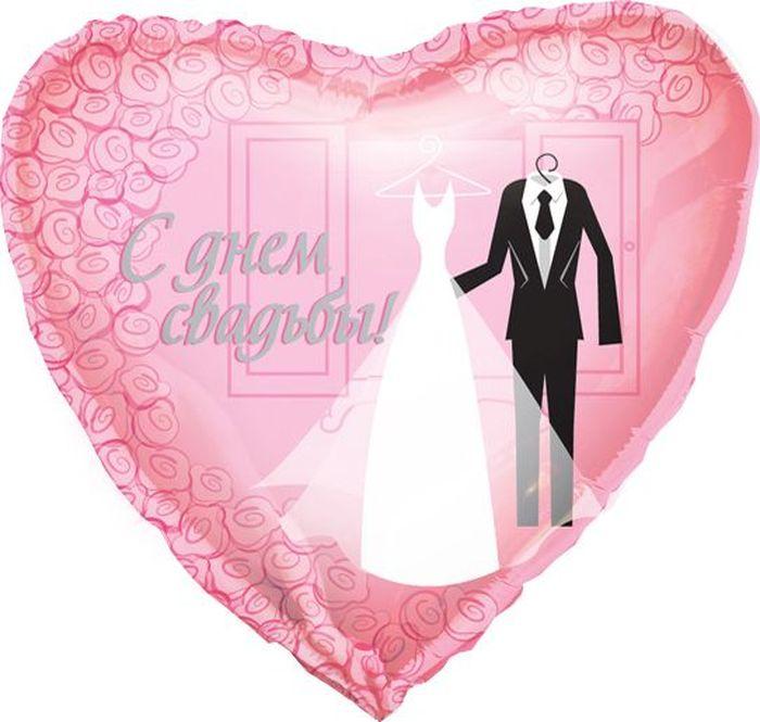 Конвер Шарик воздушный Свадебная тематика Жених с невестой фильтр воздушный lynx la113