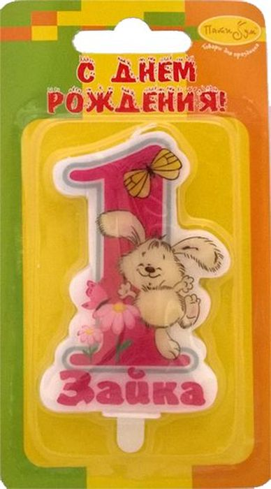 Пати Бум Свеча для торта Цифра 1 Зайка цвет розовый пати бум свеча для торта мини цифра 8