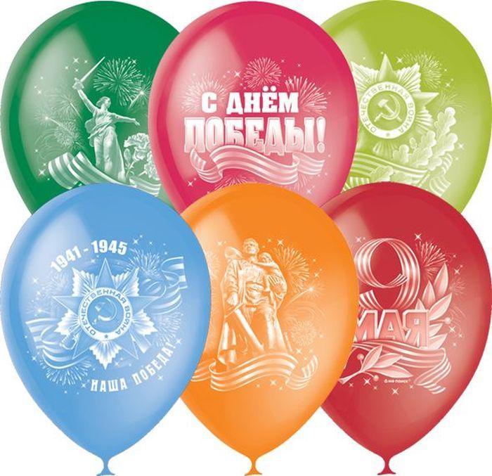 latex occidental набор воздушных шариков микс 10 шт Latex Occidental Набор воздушных шариков Пастель Декоратор День Победы 50 шт