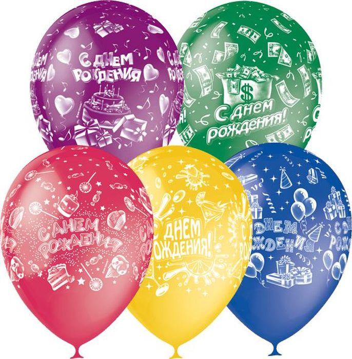 Шарик воздушный С Днем Рождения 25 шт disney гирлянда детская на ленте тачки с днем рождения