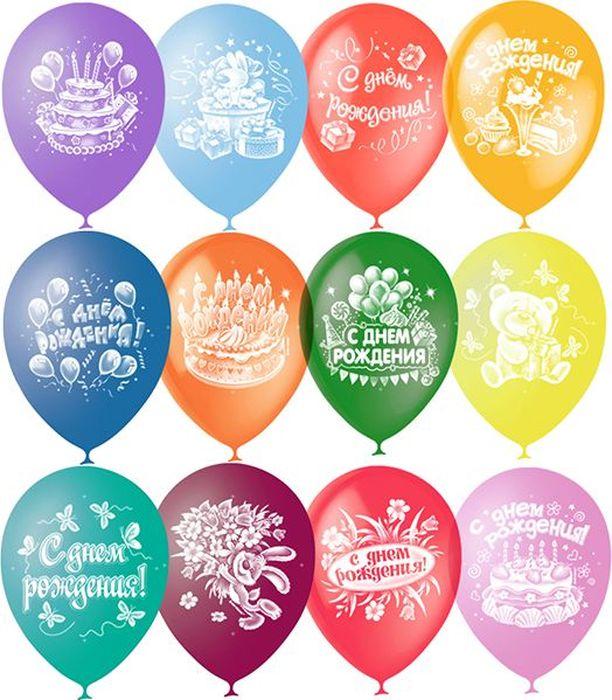 Шарик воздушный С Днем Рождения 50 шт 6041144 disney гирлянда детская на ленте тачки с днем рождения