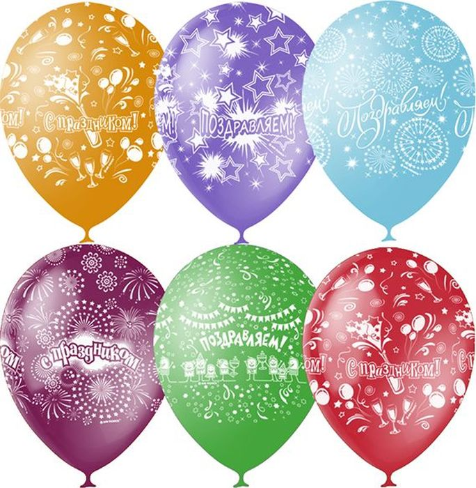 Latex Occidental Набор воздушных шариков Декоратор Праздничная тематика 25 шт - Воздушные шарики