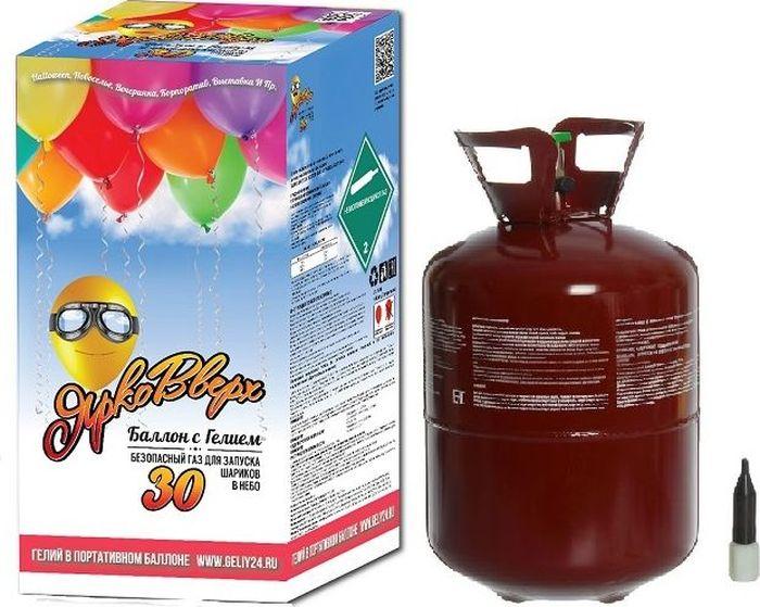 Ярко Вверх Баллон с газом гелием на 30 шаров