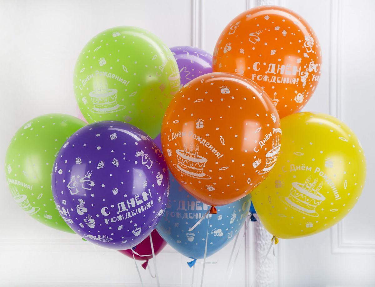 все цены на Набор воздушных шариков С днем рождения! 50 шт с лентами онлайн
