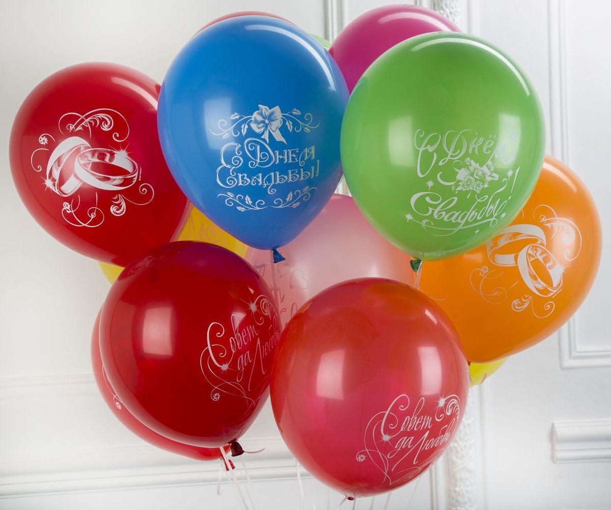 все цены на Набор воздушных шариков Свадебная тематика 50 шт с лентами онлайн