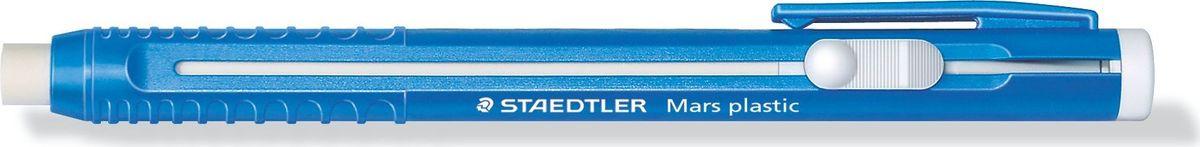 Staedtler Ластик 528 с держателем цвет синий5285002Ластик в пластиковом держателе Mars plastic 528. Предназначен для стирания линий от чернографитовых карандашей с бумаги и матовой чертежной пленки. С выдвижным механизмом и клипом. Без фталата и латекса.