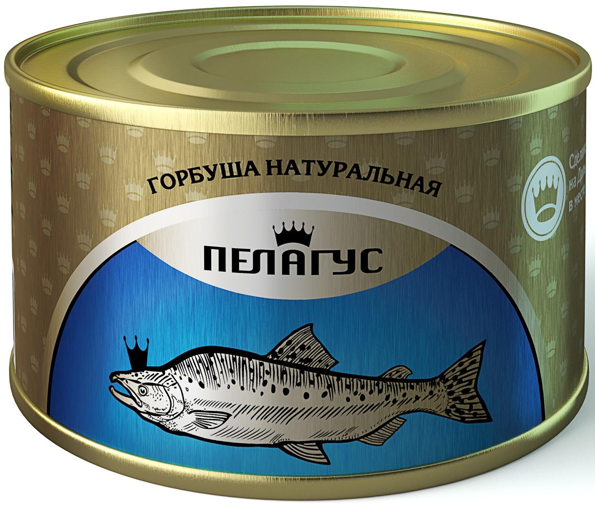 Пелагус горбуша натуральная, 245 г4627098460095Изготовлено в море из свежевыловленной рыбы. Натуральный и вкусный продукт.
