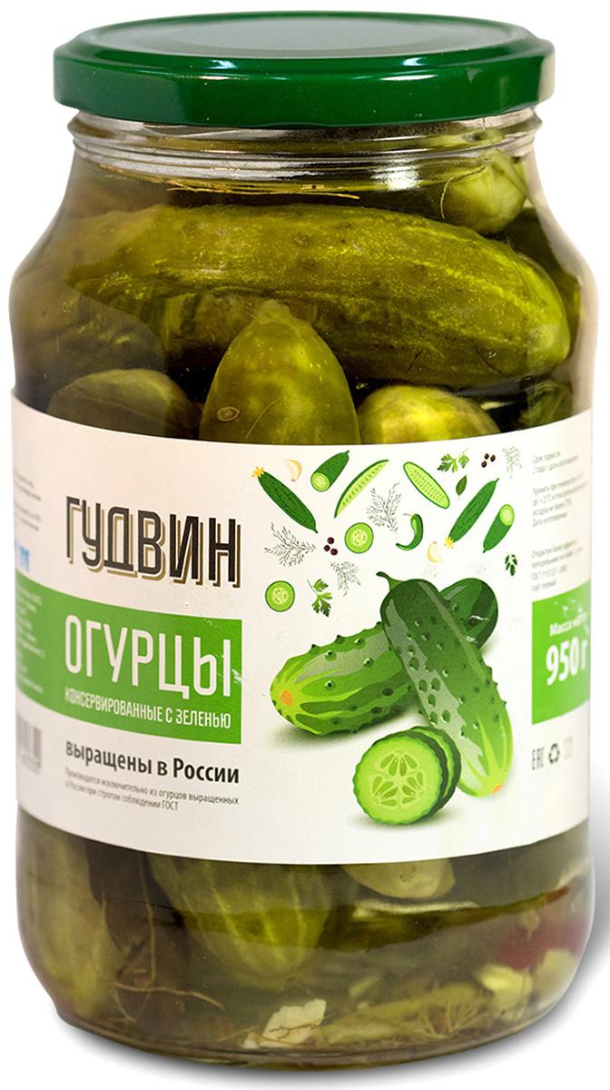 Гудвин огурцы консервированные с зеленью, 950 г огурцы грин рэй 1800мл