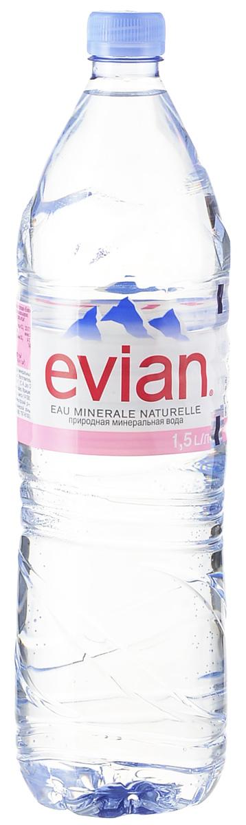 Evian вода минеральная природная столовая негазированная, 1,5 л минеральная вода в ульяновске с доставкой на дом