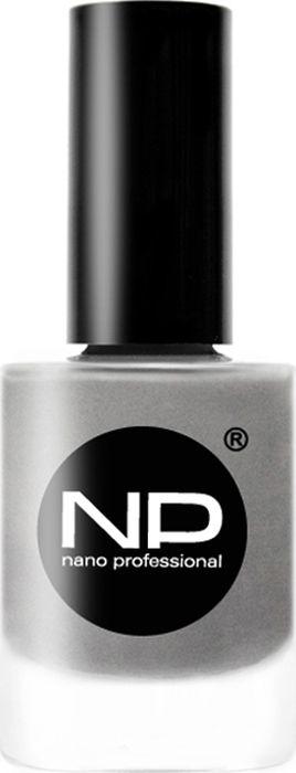 Nano Professional Лак для ногтей, P-510 печаль луны, 15 мл001794Печаль луны - темно-серый оттенок, который подчеркнет ваш стиль и образ. Идеально подойдет для вечернего выхода или осеннего и зимнего сезона.