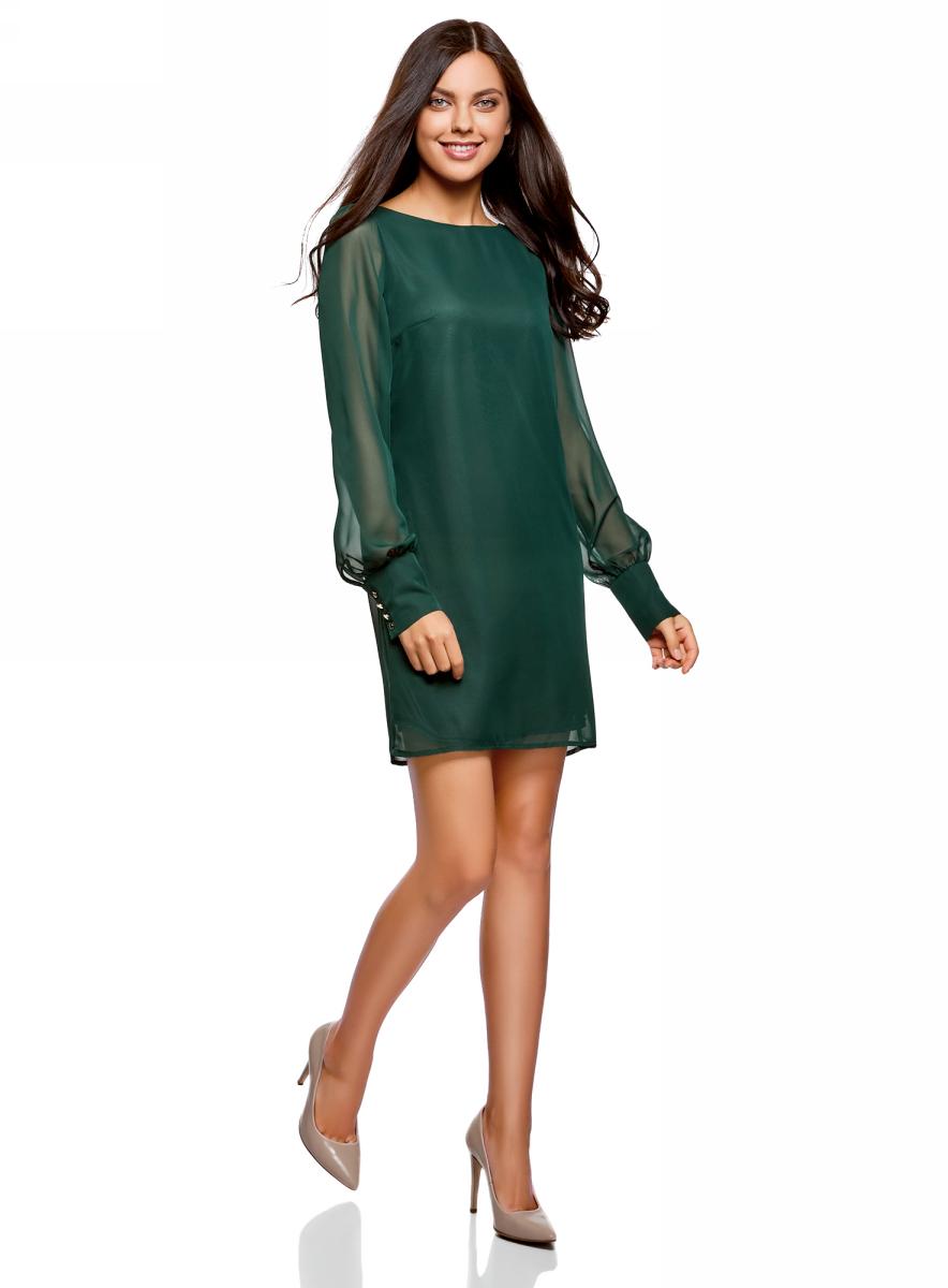 Платье oodji Ultra, цвет: темно-зеленый. 11900150-13/13632/6900N. Размер 34-170 (40-170)11900150-13/13632/6900NМодное платье от oodji выполнено из струящегося материала. Модель с длинными полупрозрачными рукавами и круглым вырезом горловины. Рукава дополнены широкими манжетами на пуговицах.