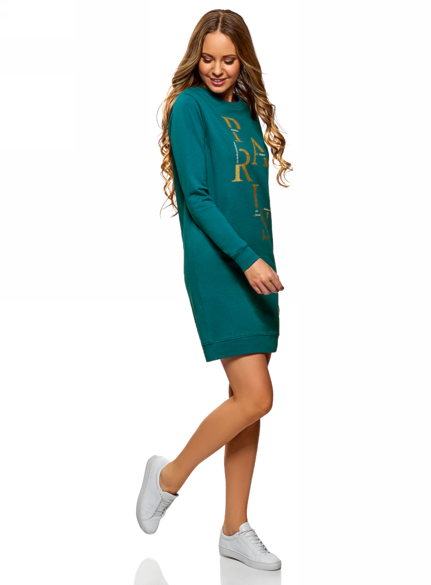 Платье oodji Ultra, цвет: бирюза, золотой. 14001199-1/46919/7393P. Размер M (46)14001199-1/46919/7393P
