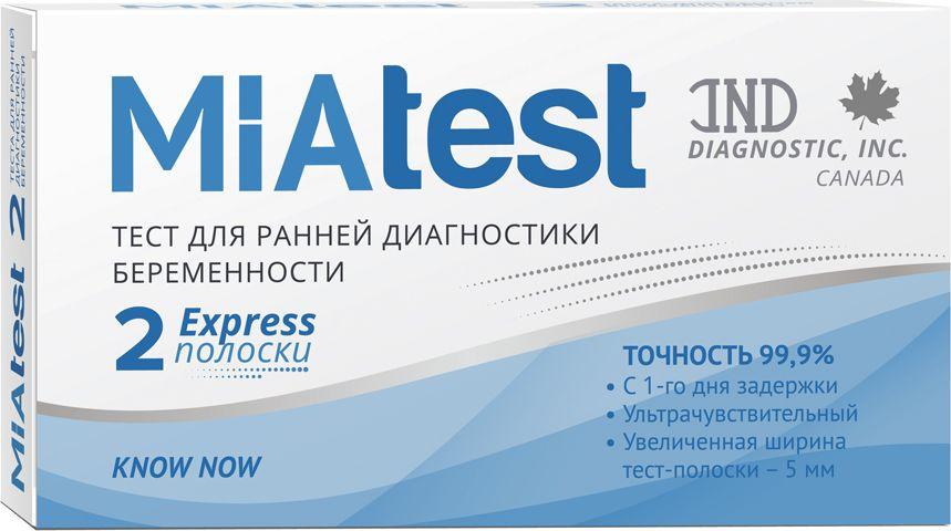 MIAtest Тест для определения беременности Know Now №22249721. Вскройте пакет и достаньте тест-полоску.2. Опустите тест-полоску вертикально в емкость с мочой до указанного уровня на 5 секунд.3. Положите тест-полоску на сухую ровную поверхность.4. Оцените результат через 3-5 минут, но не позднее 10 минут.Перед применением рекомендуется ознакомиться с инструкцией.