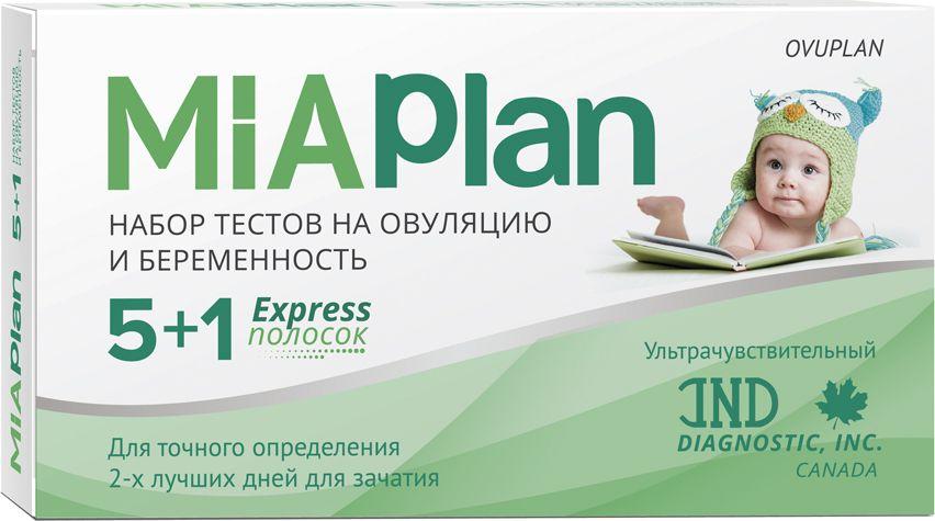 MIAplan Тест на овуляцию Ovuplan №5 + 1 тест на беременность