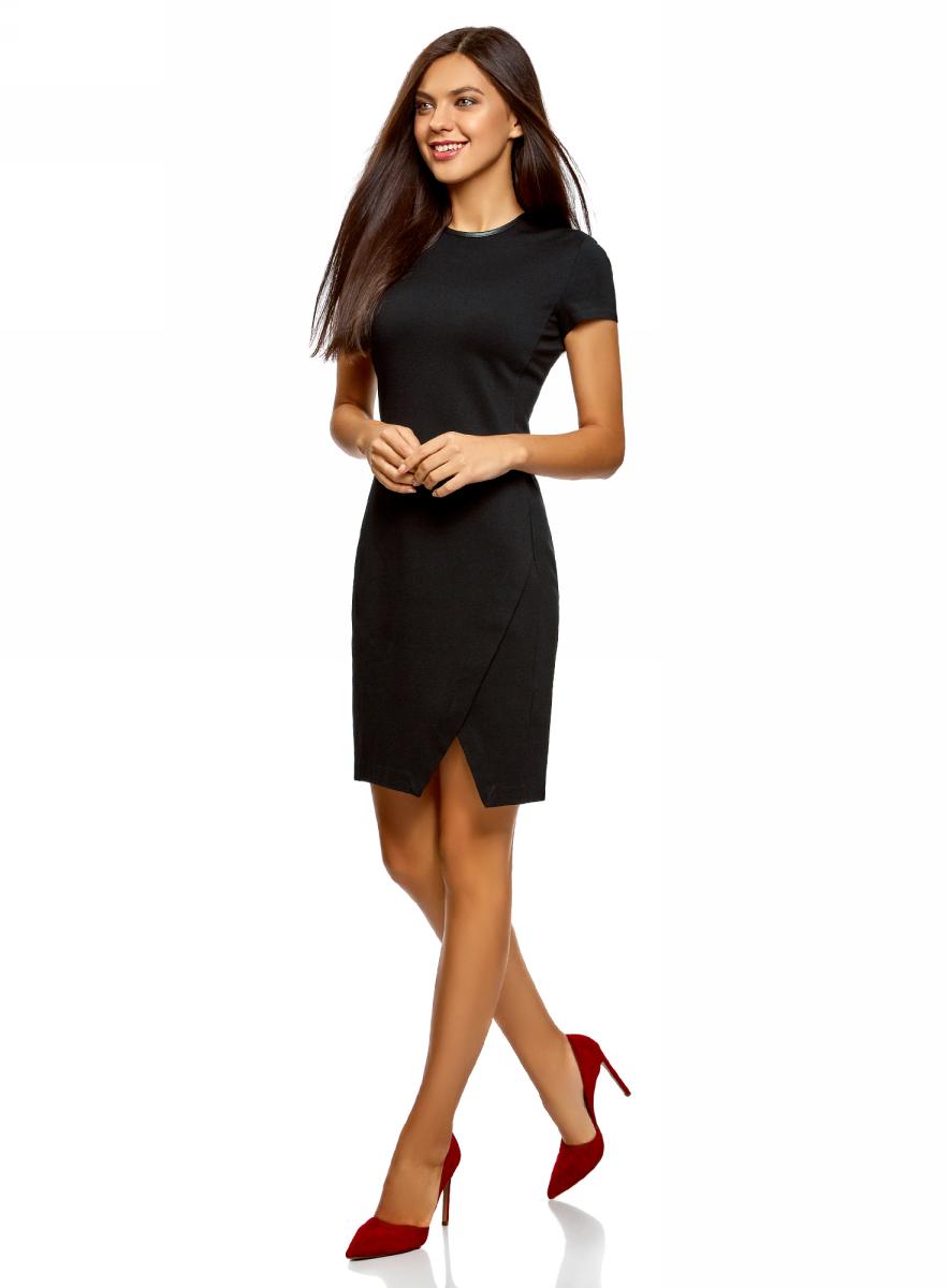 Платье oodji Ultra, цвет: черный. 14011028/33185/2900N. Размер XL (50)14011028/33185/2900N