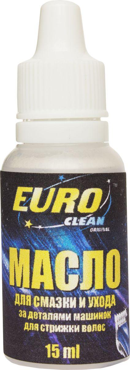 Euroclean A-06 масло для ухода за машинками для стрижки волосA-06Масло для смазки и ухода за деталями электробритв и машинок для стрижки волос