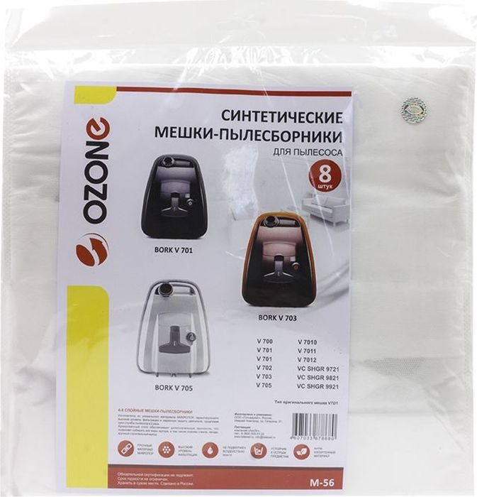 Ozone Microne M-56пылесборник для пылесосов Bork, 8 шт Ozone
