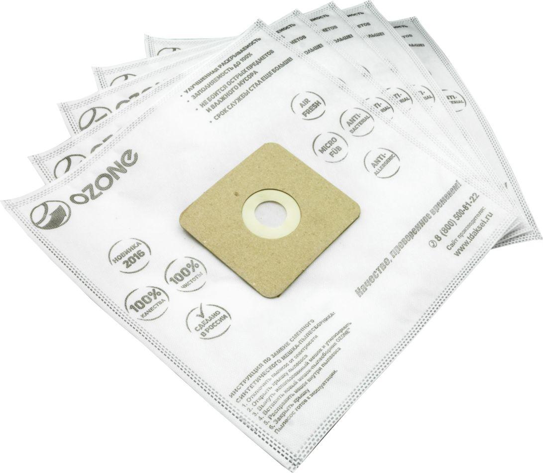 Ozone Microne M-58 пылесборник пылесосов Karcher VC 2, VC2 Premium, 5 штM-58Пылесборник OZONE microne M-58 изготовлен из уникального синтетического двуслойного материала, объединяющего в себе механическую прочность и высокие фильтрационные характеристики. Совместим с пылесосами KARCHER VC2, VC2 PREMIUMСовместимые модели: KARCHER VC2, VC2 PREMIUM