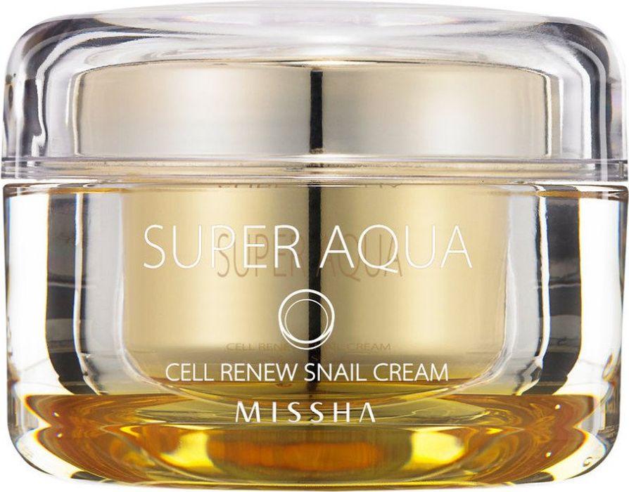 Missha Super Aqua Cell Renew Snail Cream Регенерирующий крем для лица, 47 мл8806150659592Крем MIssha Super Aqua борется с дряблостью кожи, тусклым цветом лица и пигментацией Регулярное использование крема выравнивает тон и улучшает состояние кожи настолько, что вы сможете отказаться от использования декоративной косметики! Благодаря входящим в состав крема натуральным компонентам, он оказывает двойное действие на кожу: восстанавливает и увлажняетРаспределите крем тонким слоем по подготовленной коже лица и шеи на завершающем этапе ухода Применяйте 2 раза в день, утром и вечером Для максимального результата попробуйте всю линейку средств Missha Super Aqua Cell Renew Snail (тонер, эссенцию и ночную маску)