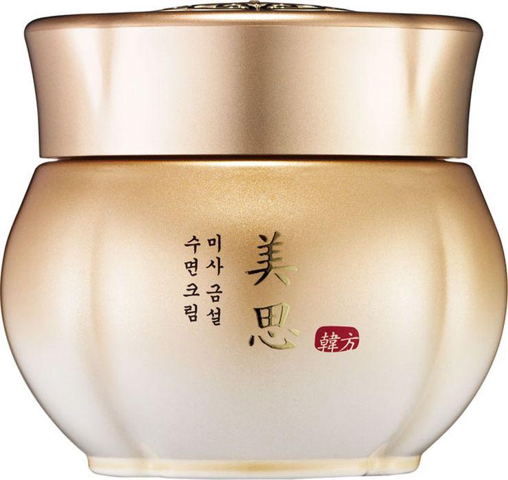 Missha Geum Sul Overnight Cream Омолаживающий ночной крем для лица, 150 мл8806185754132Misa Geum Sul Overnight Cream от компании Misha – это продукт 3-в-1 Этот омолаживающий крем заменяет собой ночной крем, массажный, а также несмываемую маску Используйте его перед сном, и тогда утром ваша кожа будет отдохнувшей, красивой и свежейКрем обеспечивает необходимый уход и дарит ощущение бархатистости Его удивительные свойства – результат «работы» травяных экстрактов и ионов золотаТак, частички драгоценного металла благотворно влияют на состояние мельчайших сосудов, пронизывающих дерму Кровоток ускоряется, и кислород и питательные микроэлементы быстрее достигают клеток кожи Золотые ионы выступают и в роли проводника, который доставляет «по адресу» питательные вещества, которые также присутствуют в составе кремаВитаминами богат экстракт женьшеня Он подарит коже молодость, ускоряя процессы клеточного деления Кроме того, благодаря его влиянию, стимулируется выработка в коже волокон коллагена, подтягивающих и создающих здоровый тонусГриб рейши – это удивительный кладезь полезных элементов Его воздействие замедляет процессы увядания кожи, а также увлажняет, питает и сохраняет здоровый тон лицаИспользуйте этот антивозрастной крем каждый вечер, и ваша кожа станет выглядеть молодой и отдохнувшейСпособ применения:Нанесите антивозрастной крем на чистую кожу перед сном Смывания средство не требует