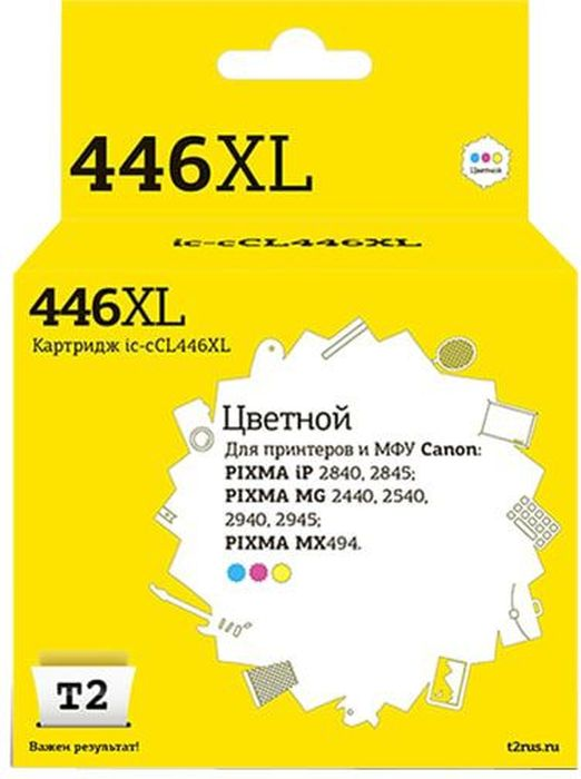 цена на T2 IC-CCL446XL, Color картридж для Canon PIXMA iP2840/2845MG2440/2540/2940/2945/MX494