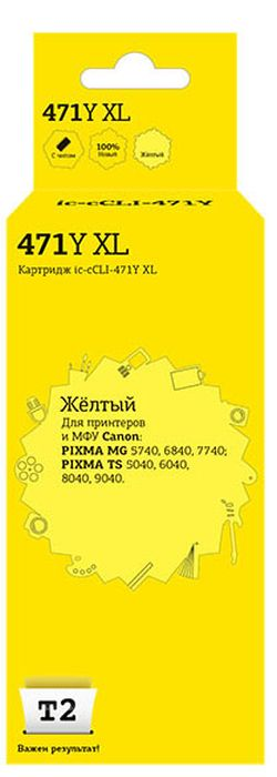T2 IC-CCLI-471Y XL, Yellow картридж для Canon PIXMA MG5740/6840/7740/TS5040/6040/8040/9040 с чипом картридж t2 ic ccli 8y для canon pixma ip4200 4300 5200 pro9000 mp500 600 yellow с чипом