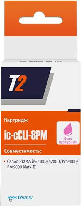 T2 IC-CCLI-8PM, Magenta картридж для Canon PIXMA iP6600D/6700D/Pro9000 с чипом картридж t2 ic ccli 36 для canon pixma ip100 110 mini 260