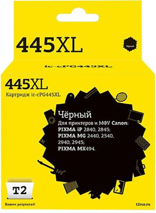 T2 IC-CPG445XL, Black картридж для Canon PIXMA iP2840/2845/MG2440/2540/2940/2945/MX494PG-445XLIC-CPG445XL Картридж T2 для Canon PIXMA iP2840/2845/MG2440/2540/2940/2945/MX494, черный