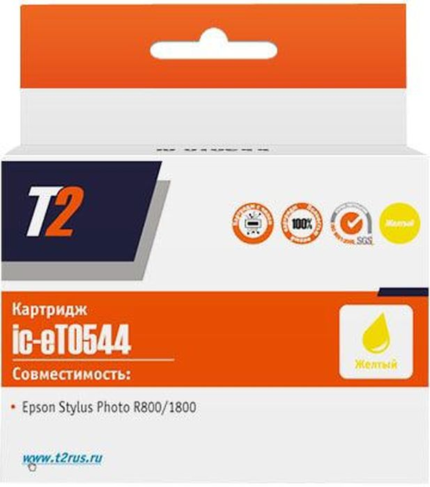 T2 IC-ET0544, Yellow картридж для Epson Stylus Photo R800/1800 с чипомT054440IC-ET0544 Картридж T2 для Epson Stylus Photo R800/1800, желтый, с чипом