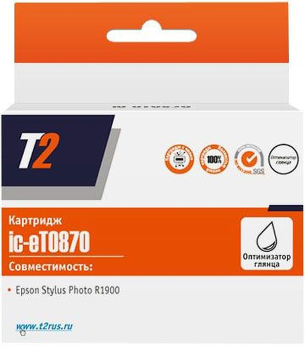 T2 IC-ET0870 картридж-оптимизатор глянца для Epson Stylus Photo R1900 с чипом