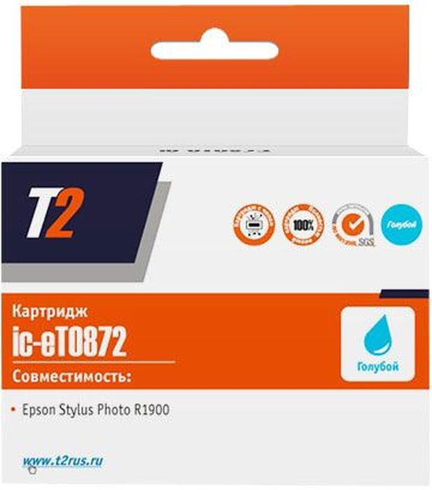 T2 IC-ET0872, Cyan картридж для Epson Stylus Photo R1900 с чипомT08724010IC-ET0872 Картридж T2 для Epson Stylus Photo R1900, голубой, с чипом