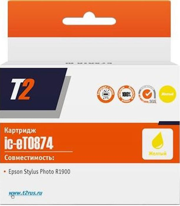 T2 IC-ET0874, Yellow картридж для Epson Stylus Photo R1900 с чипомT08744010IC-ET0874 Картридж T2 для Epson Stylus Photo R1900, желтый, с чипом