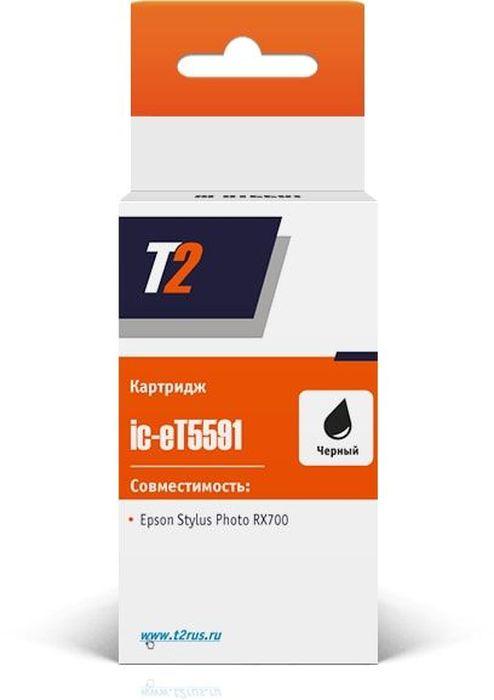 T2 IC-ET5591, Black картридж для Epson Stylus Photo RX700 с чипом