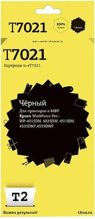 T2 IC-ET7021, Black картридж для Epson WorkForce Pro WP-4015DN/4025DW/4515DN/4535DWF с чипомC13T70214010IC-ET7021 Картридж T2 для Epson WorkForce Pro WP-4015DN/4025DW/4515DN/4535DWF, черный, с чипом