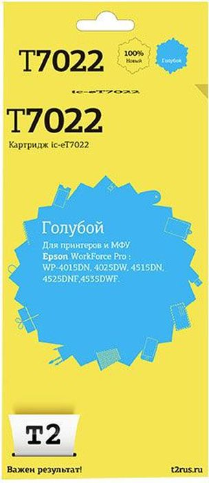 T2 IC-ET7022, Cyan картридж для Epson WorkForce Pro WP-4015DN/4025DW/4515DN/4535DWF с чипомC13T70224010IC-ET7022 Картридж T2 для Epson WorkForce Pro WP-4015DN/4025DW/4515DN/4535DWF, голубой, с чипом