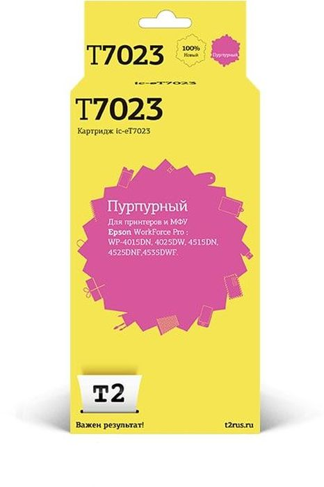 T2 IC-ET7023, Light Magenta картридж для Epson WorkForce Pro WP-4015DN/4025DW/4515DN/4535DWF с чипом 2 set t677 with 4pc t6710 chips for epson workforce pro wp 4530 4540 4092 4511 4521 4531 4025 4015 4515 printer maintenance