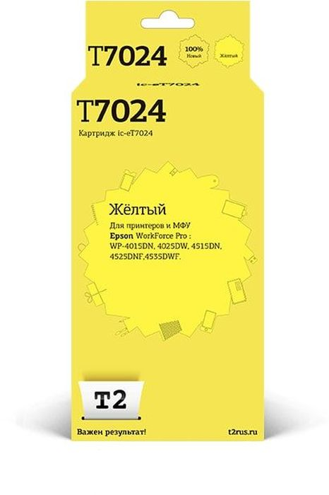 T2 IC-ET7024, Yellow картридж для Epson WorkForce Pro WP-4015DN/4025DW/4515DN/4535DWF с чипом epson t7014 xl c13t70144010 yellow картридж для workforce pro wp 4000 5000 series
