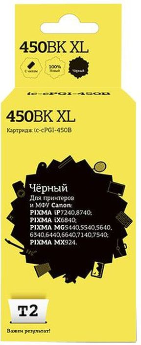 T2 IC-CPGI-450BK XL, Black картридж для Canon PIXMA iP7240/MG5440/6340/MX924 с чипом картридж t2 ic cpgi 520bk black с чипом