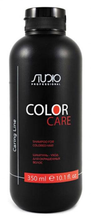 Kapous Шампунь-уход для окрашенных волос Caring Line Color Care 350 мл636Шампунь - уход для окрашенных волос «Color Care» Kapous создан на основе аминокислот и гидролизованных белков пшеницы, обеспечивает прекрасный уход окрашенным волосам и полноценное питание корней волос.Входящие в состав шампуня витамин Е и биологически активные компоненты злаков способствуют сохранению яркости цвета, удерживая и защищая цвет окрашенных волос на молекулярном уровне, а молочные протеины прекрасно восстанавливают поврежденную при окрашивании кутикулу волоса.Тщательно подобранные моющие компоненты растительного происхождения восстанавливают естественный РН - баланс, бережно увлажняя волосы по всей длине, обеспечивают питательными и увлажняющими веществами, необходимыми для роста сильных и здоровых волос.Результат: После применения шампуня волосы приобретают более здоровый и ухоженный вид, становятся шелковистыми, послушными при укладке. При регулярном применении волосы приобретают здоровый блеск, эластичность, устойчивость к выгоранию.Уважаемые клиенты! Обращаем ваше внимание на возможные изменения в дизайне упаковки. Качественные характеристики товара остаются неизменными. Поставка осуществляется в зависимости от наличия на складе.