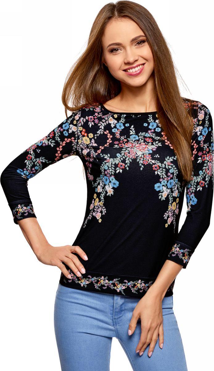 Джемпер женский oodji Collection, цвет: черный, розовый. 24201025/46384/2941F. Размер XL (50)24201025/46384/2941F