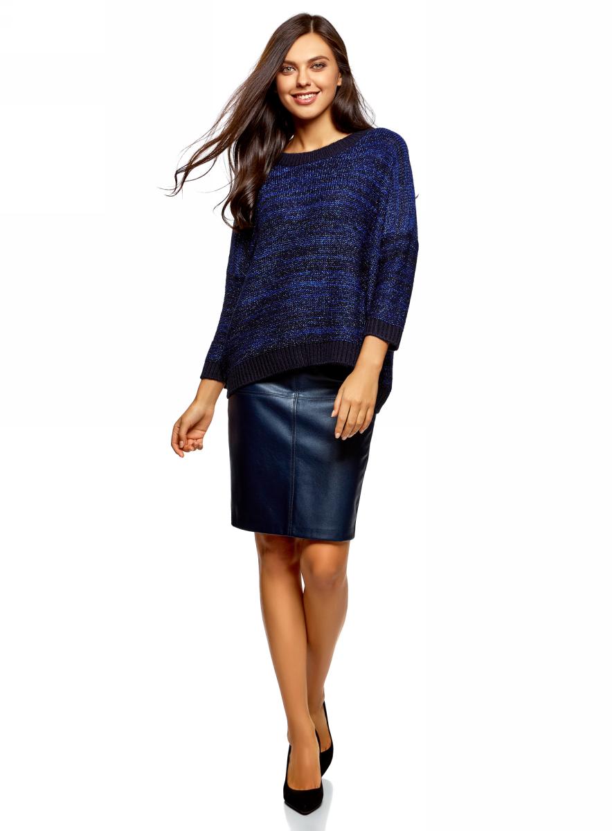Джемпер женский oodji Ultra, цвет: темно-синий, синий металлик. 63805315/47907/7975X. Размер M (46)63805315/47907/7975X