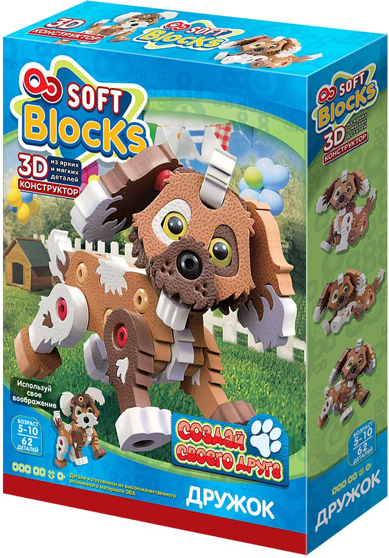 Soft Blocks Конструктор Дружок 3102