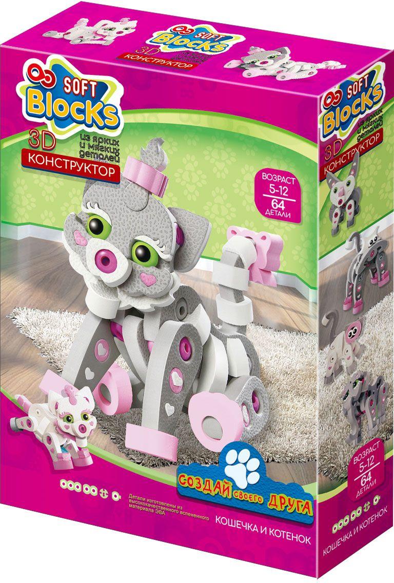 Soft Blocks Мягкий конструктор Кошечка 3106 купить конструктор bristle blocks