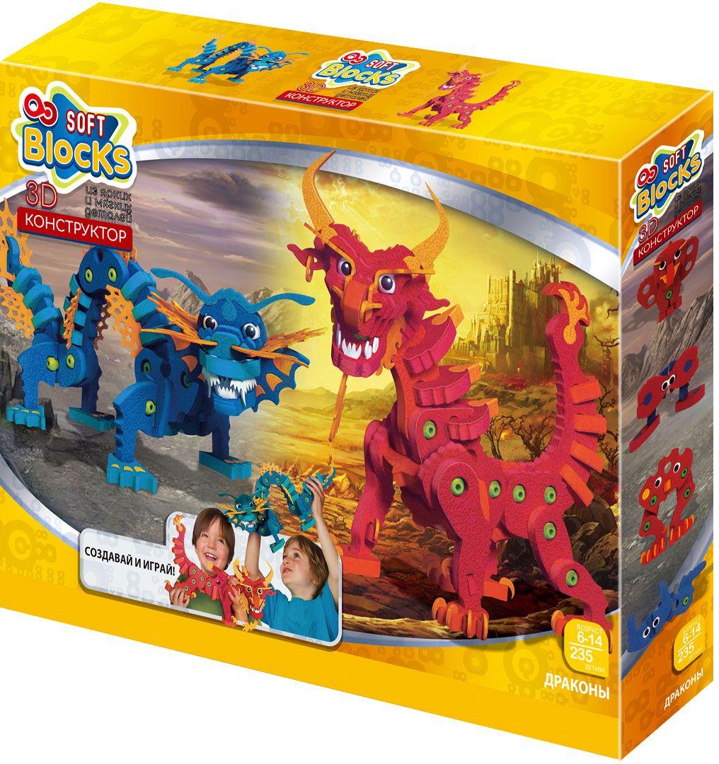 Soft Blocks Мягкий конструктор Драконы 3506 купить конструктор bristle blocks